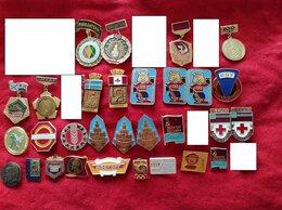 Жетоны, медали и значки - значки ссср 50, 0