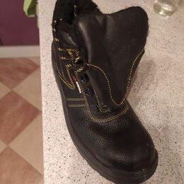 Обувь - Ботинки мужские зимние рабочие, 0