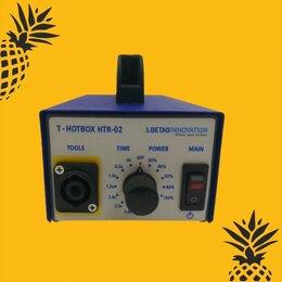 Производственно-техническое оборудование - Прибор для удаления вмятин T-HOTBOX HTR-02, 0