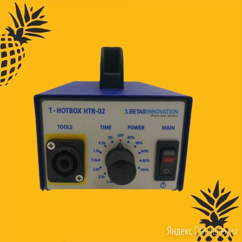 Прибор для удаления вмятин T-HOTBOX HTR-02 по цене 70000₽ - Производственно-техническое оборудование, фото 0