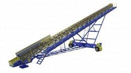 Производственно-техническое оборудование - Конвейер ленточный передвижной/поворотный НПО…, 0
