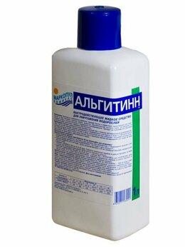 Химические средства - Альгитинн — 1л, 0