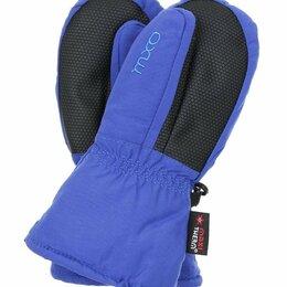 Перчатки и варежки - Новые непромокаемые варежки MaxiMo р.3 Германия, 0