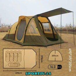 Палатки - Палатка на 4-6 спальных мест для туризма и отдыха., 0