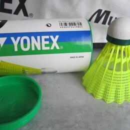 Воланы - Воланы для БАДМИНТОНА  YONEX -MAVIS 350  Япония, 0