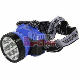 Настольные игры - Аккумуляторный налобный фонарь 7 LED Smartbuy, синий, 0