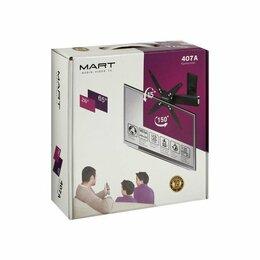 Кронштейны и стойки - Кронштейн для TV наклонно-поворотный mart 407A, 0