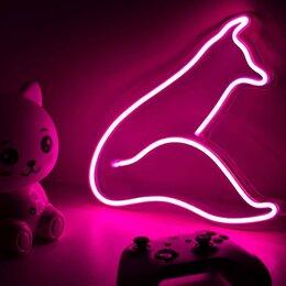 """Ночники и декоративные светильники - Неоновый светильник """"Розовая лиса"""", гибкий неон, 0"""