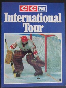 Спортивные карточки и программки - Канадские клубы против ЦСКА и сборной ЧССР. 1974…, 0