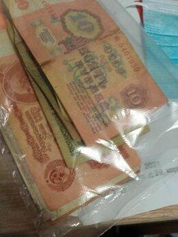 Банкноты - Советские банкноты , 0