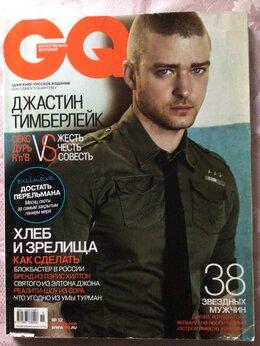 Журналы и газеты - Журнал GQ декабрь 2006 Джастин Тимберлейк,…, 0