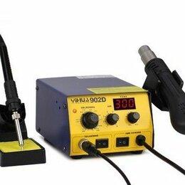 Электрические паяльники - Паяльная станция YIHUA 902D с цифровой индикацией, 0