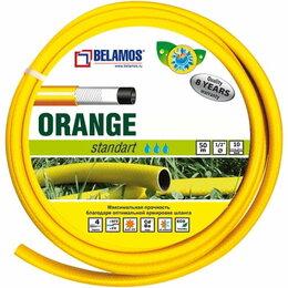 Шланги и комплекты для полива - Поливочный шланг Belamos ORANGE, 50м, 0