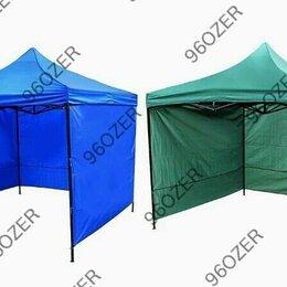 Тенты - Тенты навесы палатки шатры , 0