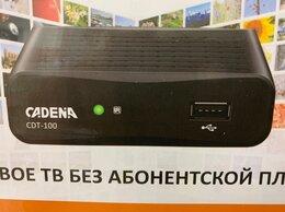 TV-тюнеры - Тв приставка 20 каналов , 0