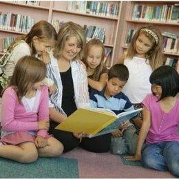 Сфера услуг - Продам готовый бизнес - Центр дополнительного образования детей, 0