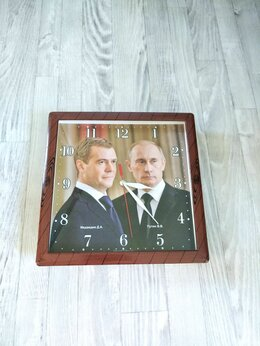 Часы настенные - Часы настенные кварцевые пр-во Россия, 0