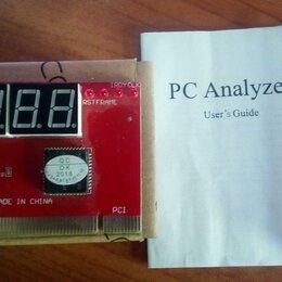 Прочие комплектующие - Post-карта 4 разряда PCI для ПК, 0