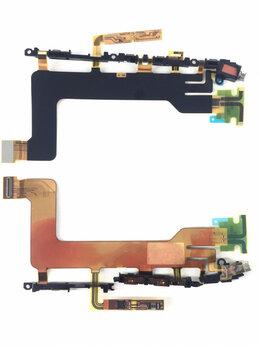 Шлейфы - Шлейф для Sony Xperia XZ (F8331 / F8332), 0