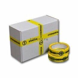Упаковочные материалы - Скотч Отправление 1 класса узкий, 0