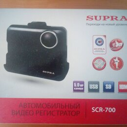 Видеорегистраторы - Видеорегистратор SUPRA SCR-700, 0