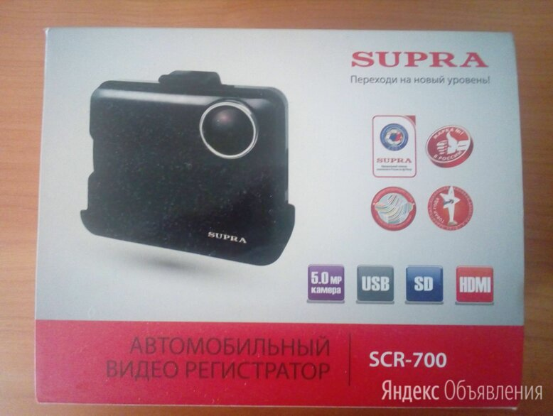 Видеорегистратор SUPRA SCR-700 по цене 1000₽ - Видеорегистраторы, фото 0