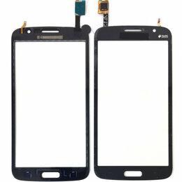 Дисплеи и тачскрины - Тачскрин для Samsung Galaxy Grand 2 (SM-G7102)…, 0