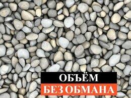 Строительные смеси и сыпучие материалы - Гравий, 0