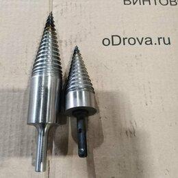 Дровоколы - ⚡ Щепокол ручной дровокол на дрель или перфоратор 2х заходный ст45👍 , 0