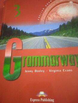 Литература на иностранных языках - Грамматика Grammar way Express Publishing в…, 0