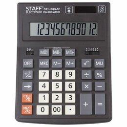 Калькуляторы - Калькулятор  настольный  STAFF PLUS  STF-333 12 раз., 200*154мм, двойное питание, 0