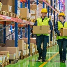 Работники склада - Работник склада (вахта с проживанием), 0