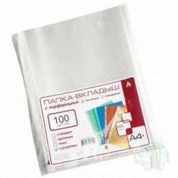 Бумага и пленка - Файл А4 100 мкм 100 шт., Бюрократ «СуперЛюкс»…, 0