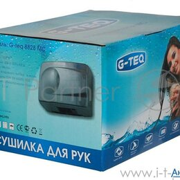 Сушилки для рук - Сушилка для рук G-teq 8828 Mc  1500Вт 16м/сек металл хром, 0