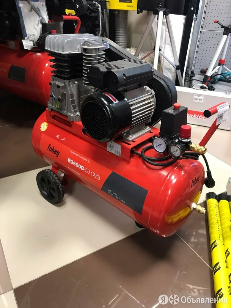 Компрессор масляный Fubag B3600B/50 CM3, 50 л, 2.2 кВт по цене 34900₽ - Воздушные компрессоры, фото 0
