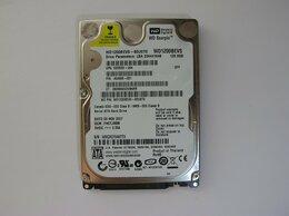 """Внутренние жесткие диски - Жесткий диск ноутбука SATA 2,5"""" HDD WD 120Gb…, 0"""