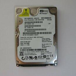 "Внутренние жесткие диски - Жесткий диск ноутбука SATA 2,5"" HDD WD 120Gb WD1200BEVS, 0"