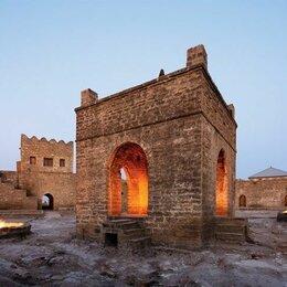 Экскурсии и туристические услуги - Предоставление туров и экскурсий по Азербайджану, 0