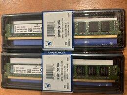 Модули памяти - 16Gb Kingston DDR3 новая в упаковке, 0