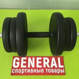 Гантели - Гантель - General - 10,5кг, 0