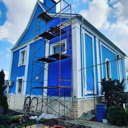 Архитектура, строительство и ремонт - Промышленный альпинизм, 0