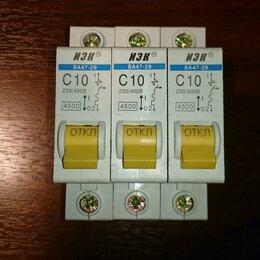 Защитная автоматика - Автоматы ИЭК IEK 10А обмен, 0