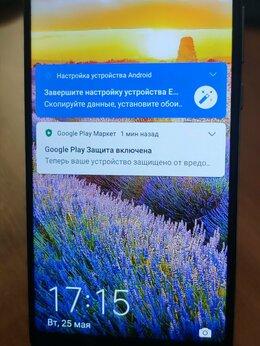 Мобильные телефоны - Смартфон Huawei P20, 0