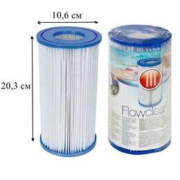 Фильтры, насосы и хлоргенераторы - Картридж для фильтр-насоса тип III, 106х203 мм,…, 0