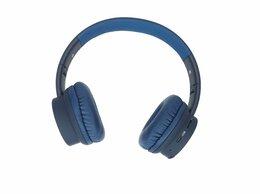 Наушники и Bluetooth-гарнитуры - Беспроводные наушники полноразмерные, 0