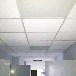 Потолки и комплектующие - Армстронг, 0