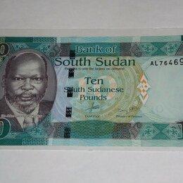 Банкноты - Южный Судан, 0