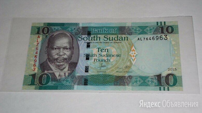 Южный Судан по цене 150₽ - Банкноты, фото 0