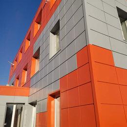 Фасадные панели - Кассета фасадная КФН-7 (0,7мм) 550 х 580/ 600 х 580, 0