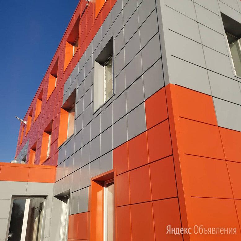Кассета фасадная КФН-7 (0,7мм) 550 х 580/ 600 х 580 по цене 1475₽ - Фасадные панели, фото 0